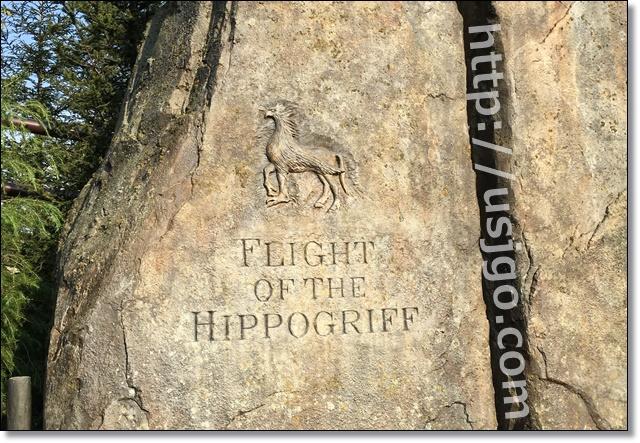ヒッポグリフ