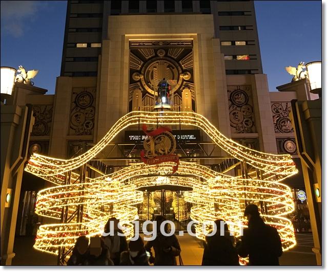ザ パークフロント ホテル アット ユニバーサル・スタジオ・ジャパン