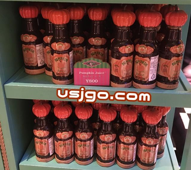 USJ ハリーポッター かぼちゃジュース