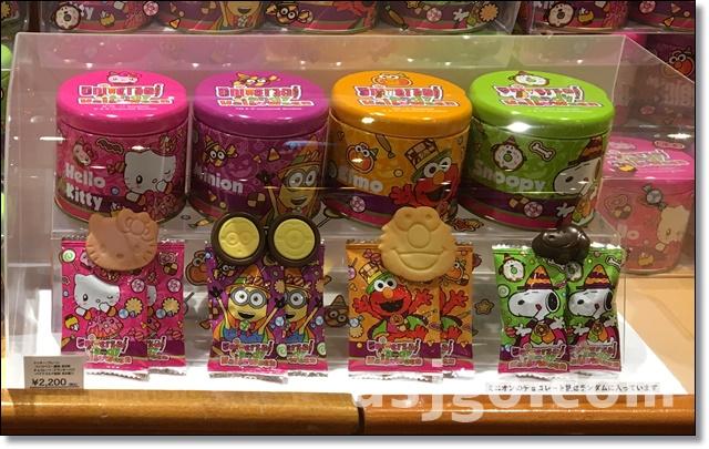 USJ フェイスクッキー&チョコレート お菓子