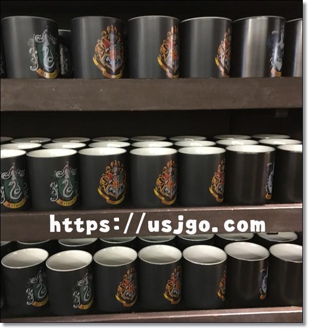 USJ ハリポタ マグカップ