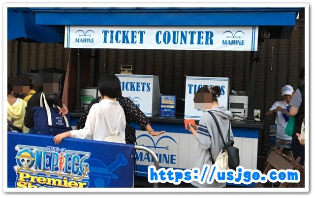 USJ ワンピースプレミアショー チケットカウンター