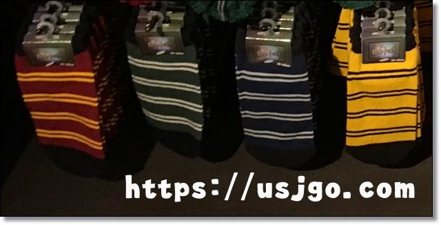 USJ ハリポタ 靴下