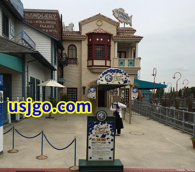 USJ サンジの海賊レストラン ロンバースランディング