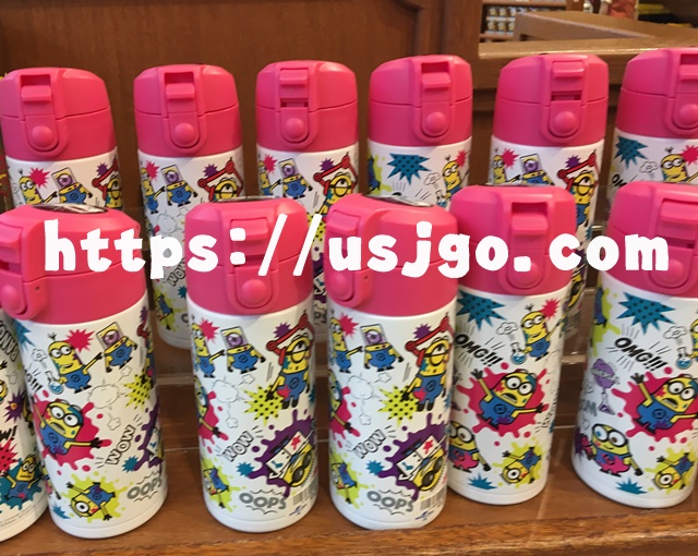 USJ ミニオン 水筒