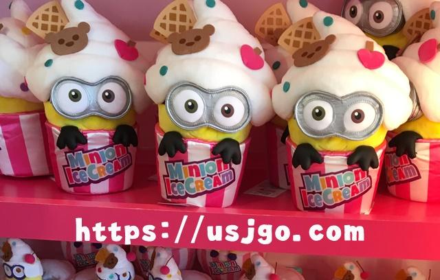 USJ ミニオン アイスクリーム ぬいぐるみ