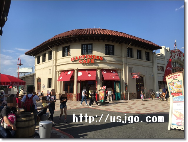 USJハピネス・カフェ