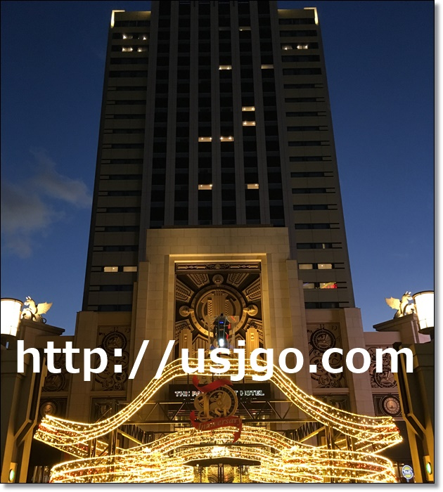 USJ ザパークフロントホテル 外観