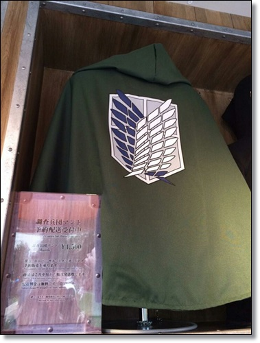 USJ 進撃の巨人 調査兵団マント