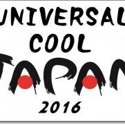 USJ クールジャパン 2016