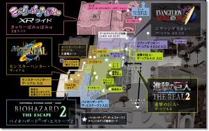 USJ クールジャパン2016 マップ