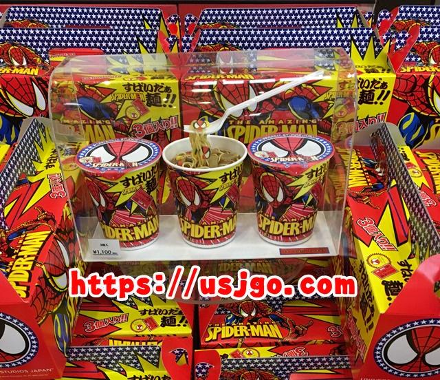 usj スパイダー麺