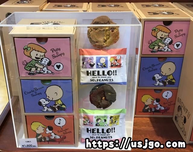 USJ 50's PEANUTS スヌーピー クッキー