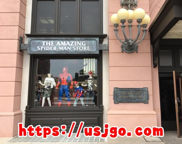 ザ・アメージング・スパイダーマン・ストア