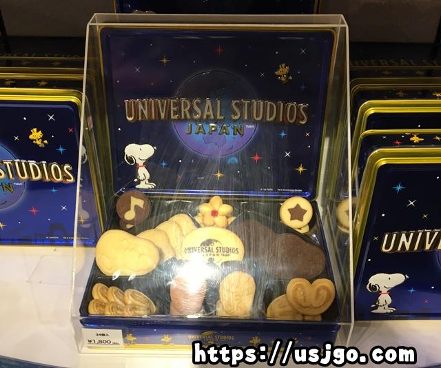 USJ スヌーピー クッキーセット