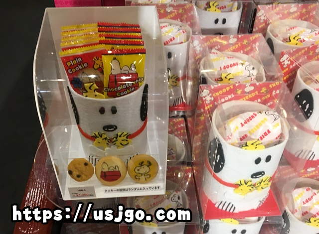 USJ スヌーピー ファンシーボックスクッキー