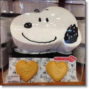 USJ スヌーピー お菓子1