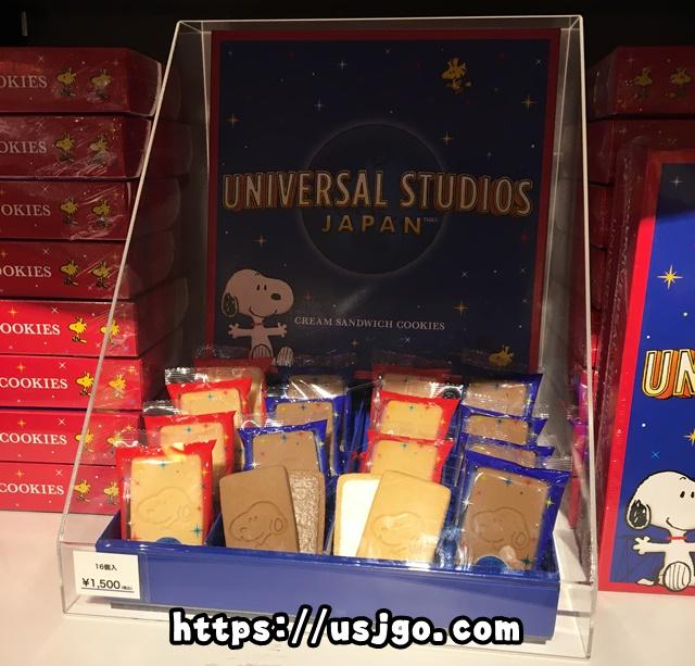USJ スヌーピー お菓子 クリームサンドイッチクッキー