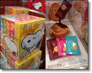 USJ スヌーピー お菓子2