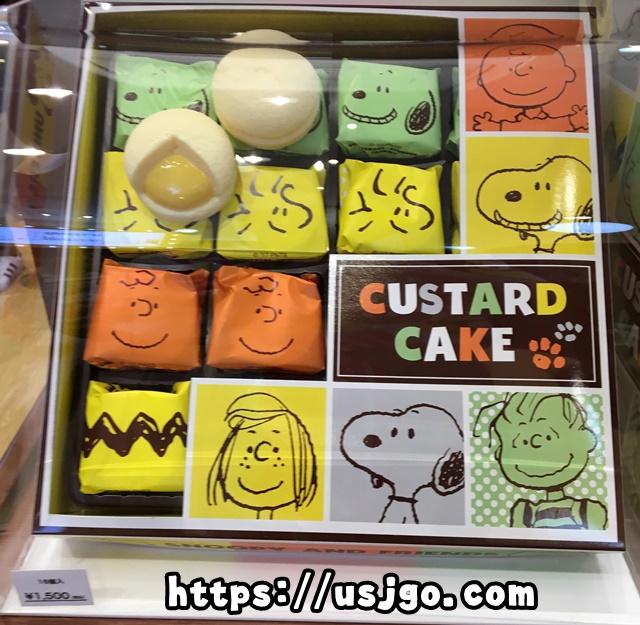 USJ スヌーピー カスタードケーキ