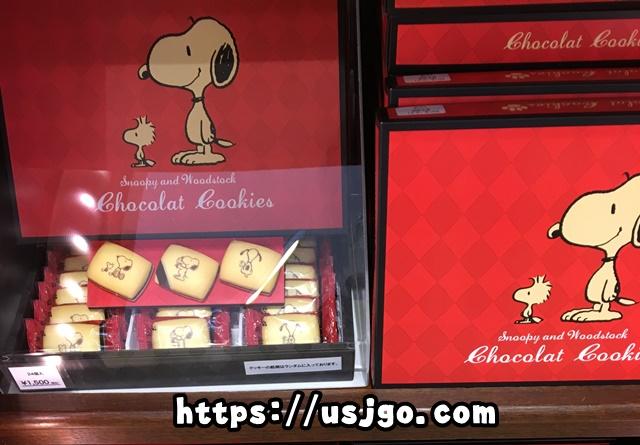 USJ スヌーピー チョコレートクッキー