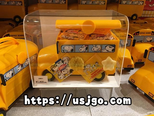 USJ スヌーピー バス型スナック