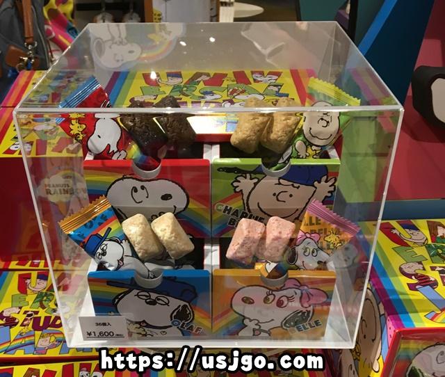 USJ スヌーピー お菓子 クランチチョコレート