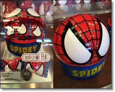 USJ スパイダーマン キャンディー