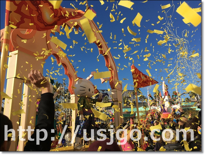 USJ リボーン パレード