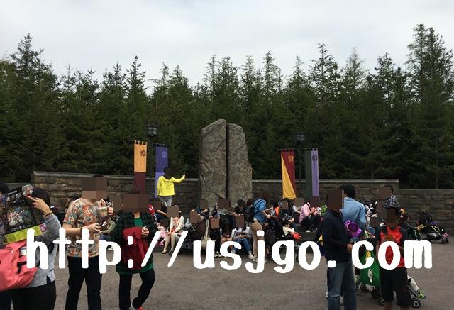 USJ ハリーポッター 岩のステージ