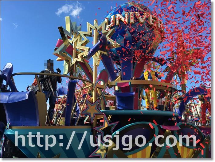 USJ リボーンパレードショー