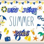 USJユニバーサルジャンプサマー開催期間と内容!チケット情報は?