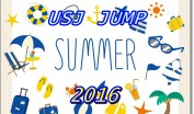 USJ ジャンプサマー 2016