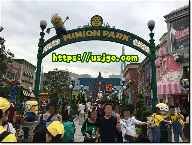 USJ ミニオンパーク 混雑