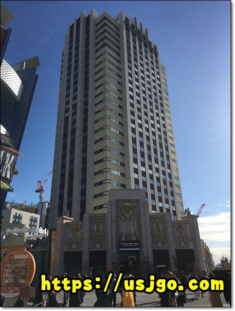 USJ ザパークフロントホテル