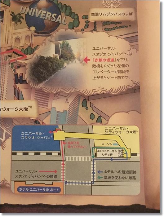 USJ ホテルユニバーサルポート 場所 地図