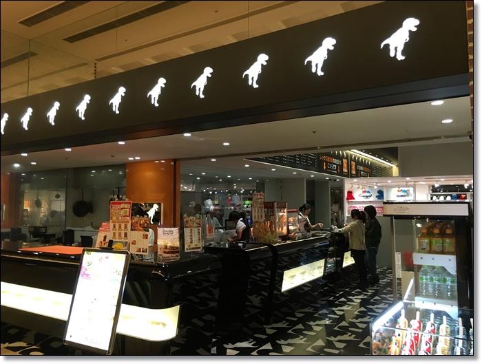 USJ ホテルユニバーサルポート カフェ