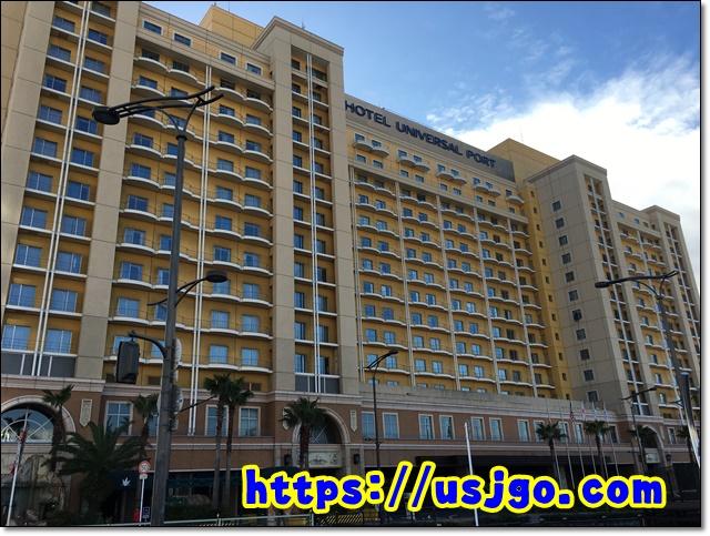 USJ ホテルユニバーサルポート
