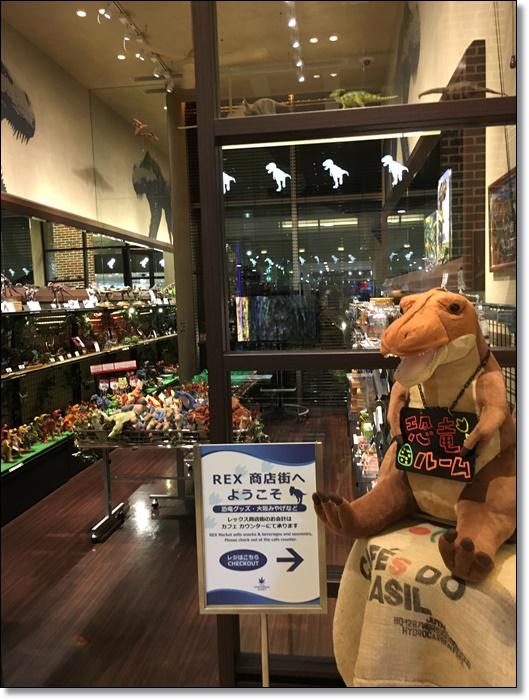 USJ ホテルユニバーサルポート REX商店街