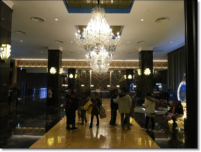 USJ ザパークフロントホテル ロビー 画像