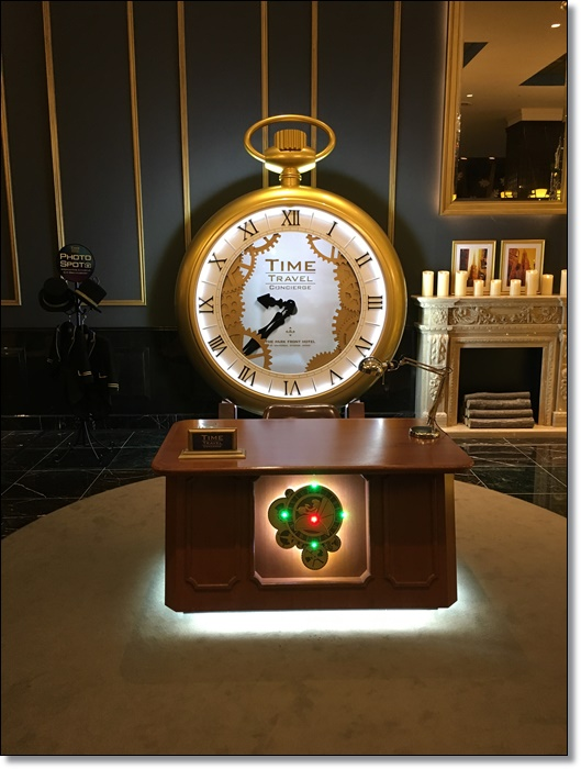 USJ パークフロントホテル タイムトラベルコンシェルジュ