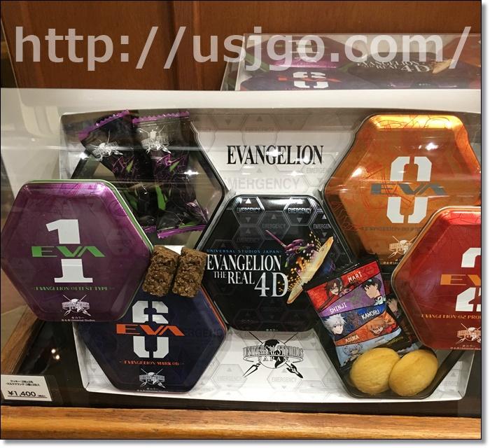 USJ エヴァ2017 お菓子 クッキーミルククランチ