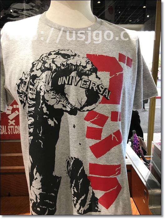 USJ ゴジラ グッズ Tシャツ白