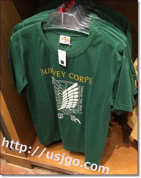 USJ 進撃の巨人2017 グッズ Tシャツ(緑)