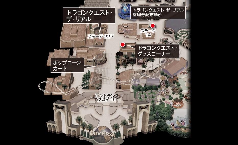 USJ ドラゴンクエスト・ザ・リアル 場所 マップ