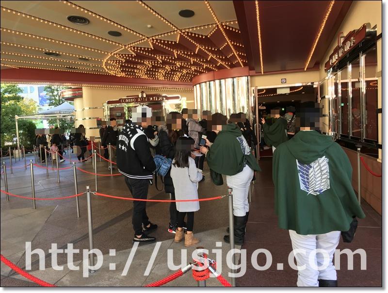 USJ 進撃の巨人 並ぶ場所 整理券