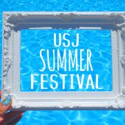 USJ ユニバーサルサマーフェスティバル2017