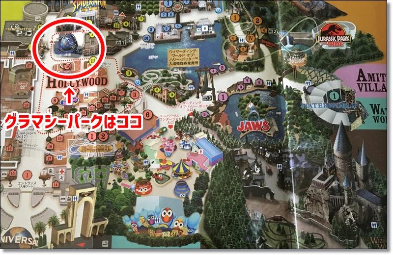 USJ マップ グラマシーパーク