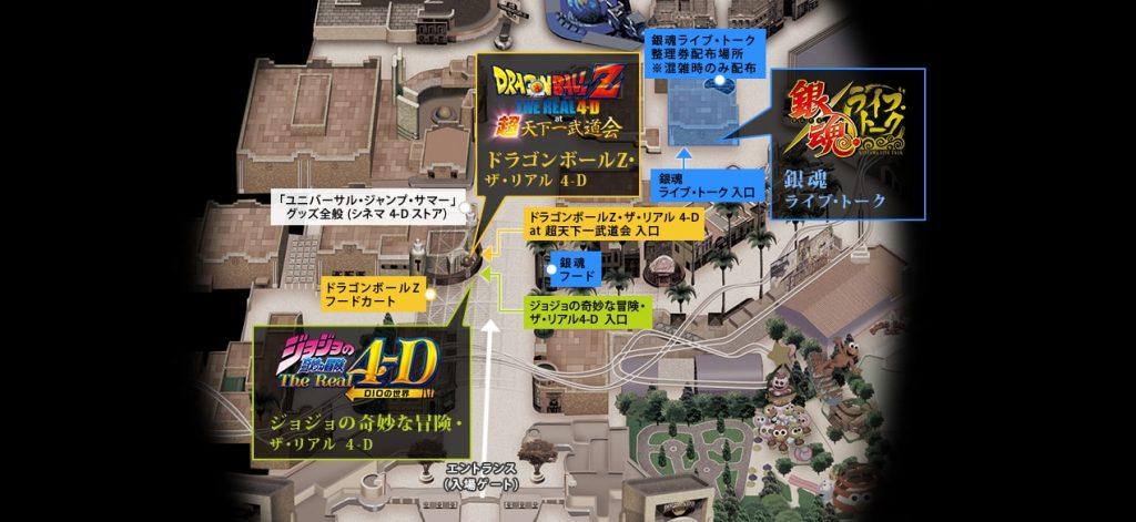 USJ 銀魂ライブ・トーク マップ