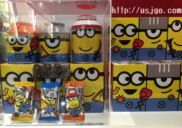 usj ミニオンパーク お菓子 缶入りチョコレート